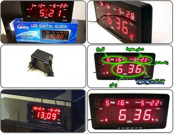 ساعت رومیزی دیجیتالی با دماسنج Led Digital Clock